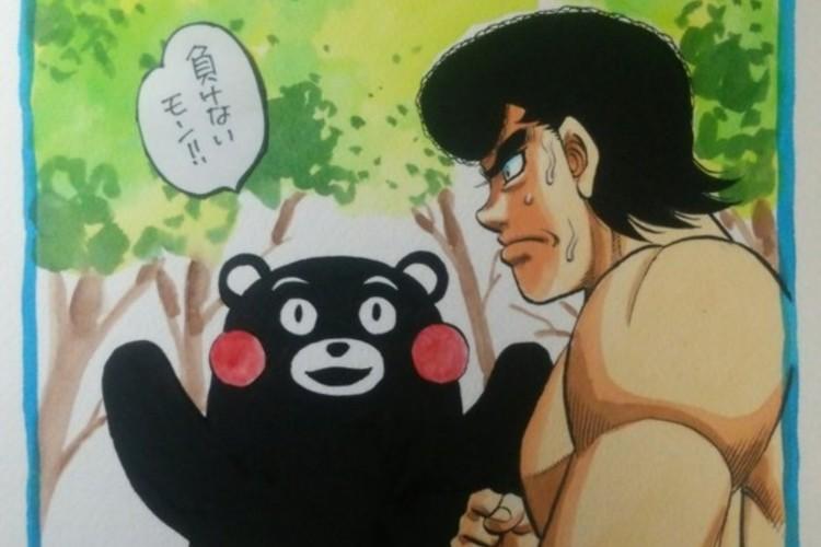「#くまモン頑張れ絵」漫画家だけでなく一般人にも広がる熊本へのエール