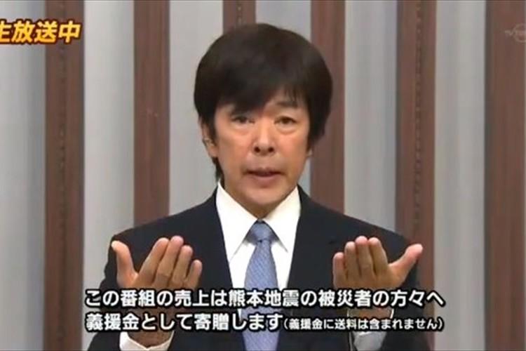 「今日の売上は全額寄付します」ジャパネットたかた・高田前社長が急遽TV出演