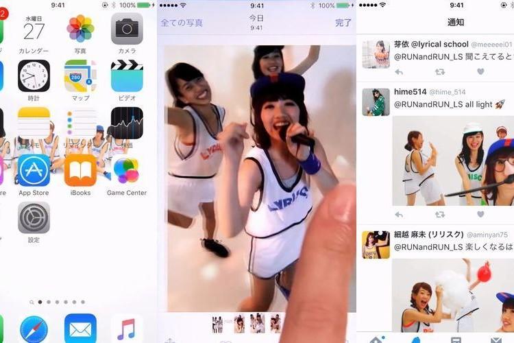 """【超変革】""""iPhoneが乗っ取られたような感覚""""に!スマホで見る最高傑作ミュージックビデオ!"""