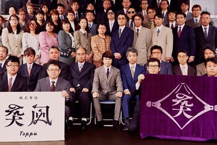 "T.M.Revolutionが社長、20周年事業を推進する""株式會社 突風""設立!"