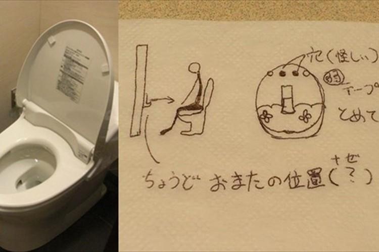 「トイレに貼られた盗撮機を特定しました!」というツイートが話題! 外出時に要注意