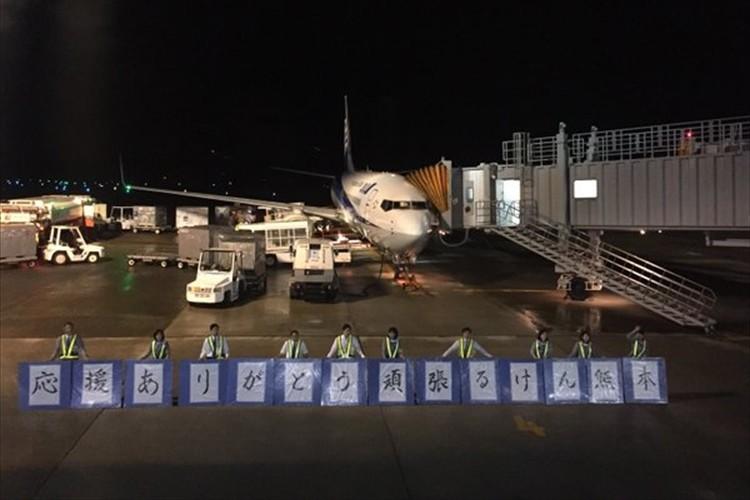 「応援ありがとう 頑張るけん 熊本」ANAスタッフからのメッセージに目頭が熱くなる