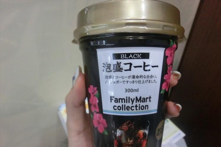 """沖縄のファミマ限定「泡盛コーヒー」が""""アルコール度数12%""""なのにスイスイ飲めちゃうらしい"""