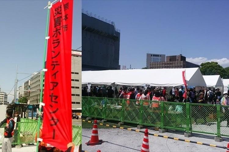 熊本市「災害ボランティア」受付開始 「障がい者・高齢者支援のボランティア」も募集中