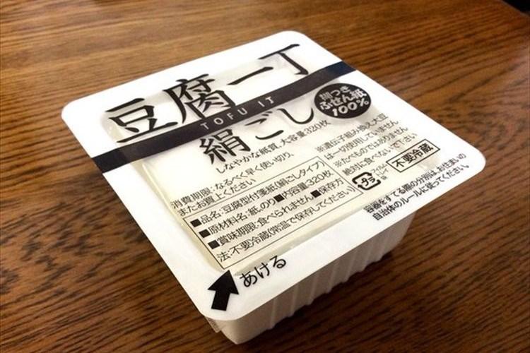 授業中、机の上に豆腐を出している学生がいたから注意→付箋紙だった。