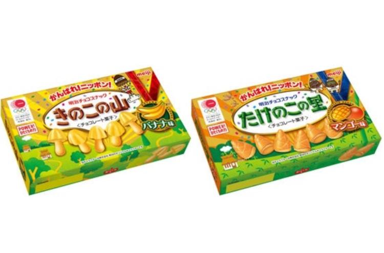 「きのこの山 バナナ味」vs「たけのこの里 マンゴー味」対決にユーザーの反応は?