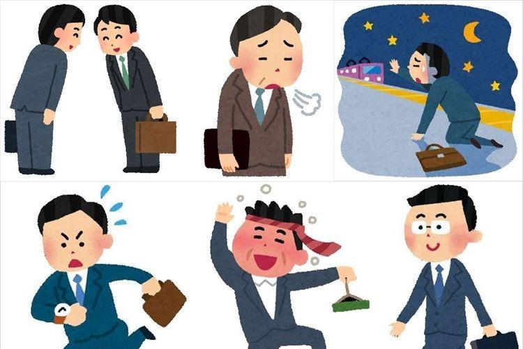 """今年の""""サラリーマン川柳""""大賞が決定!1位はウマいんだけど切ない!"""