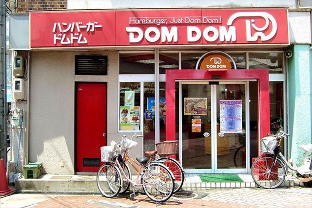 hum_dom_001