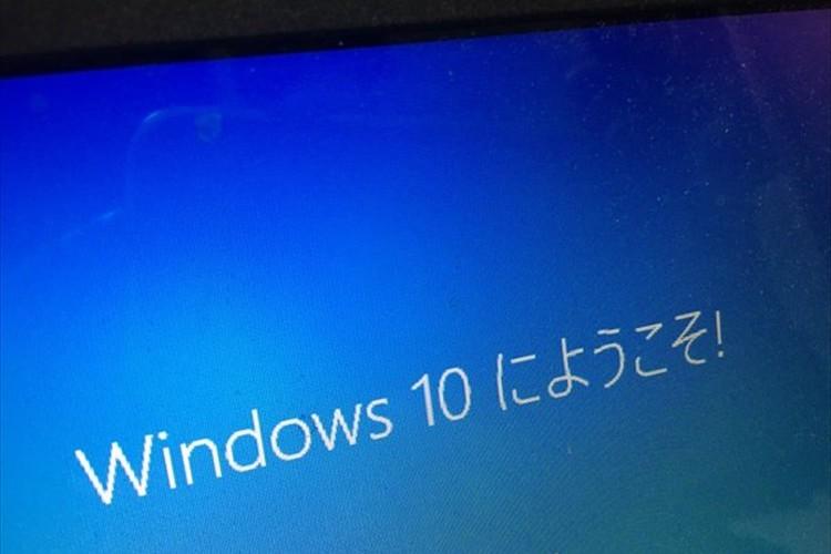 """「こりゃたまらん」""""勝手にWindows10騒動"""" MSは更新回避手順を動画で紹介"""