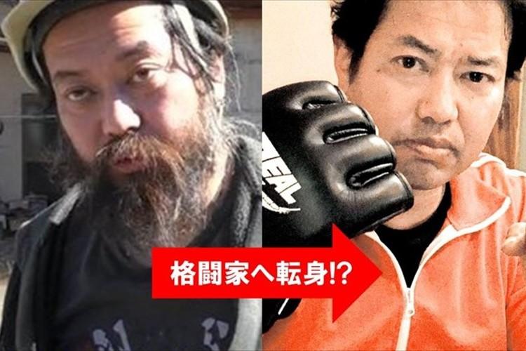 【動画】仰天! 元プロ野球選手・野村貴仁氏が「格闘家」デビュー濃厚に!