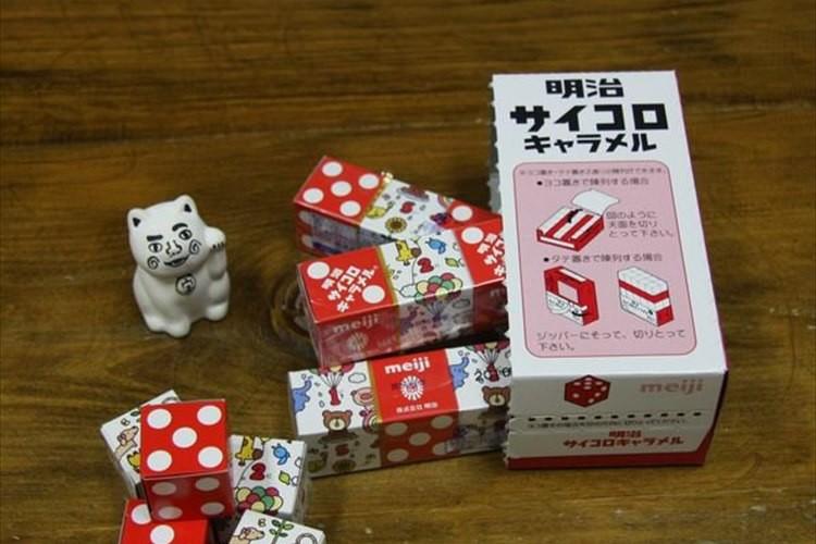 「サイコロキャラメル」が全国出荷を3月末で終了していた!6月からは北海道限定に