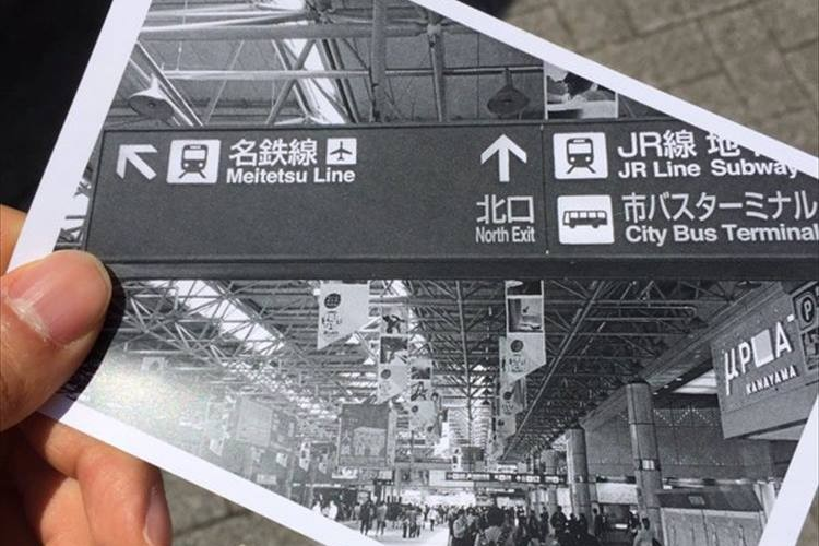 """""""たった20円で絵はがきを作れる""""セブンイレブンのコピー機がすごいと話題に!"""