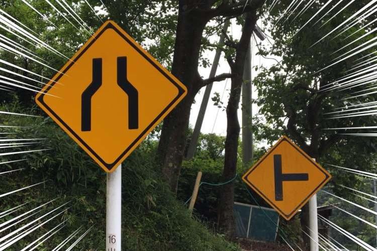 道に突然「ハ・ト」この交通標識の並びにやられた!本当の意味を知っていますか?