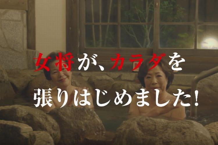 「もったいないから、来てください!」別府温泉の観光客を呼び戻すPRビデオが最高!