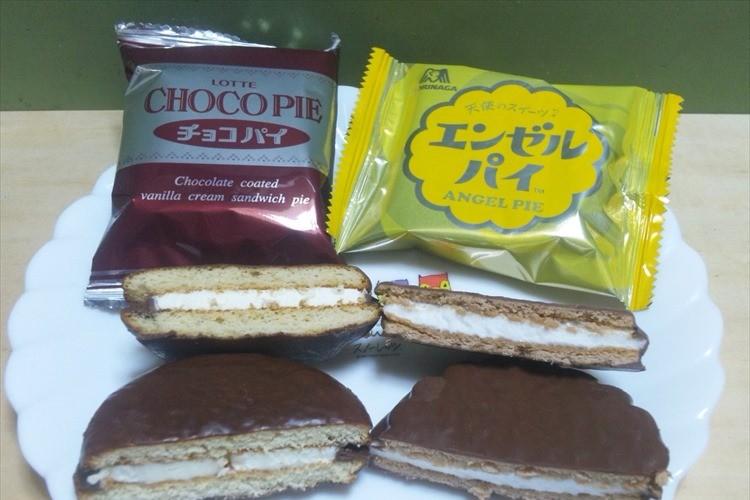 見た目がそっくり 味は随分違う エンゼルパイとチョコパイどっちが好き? 調査結果