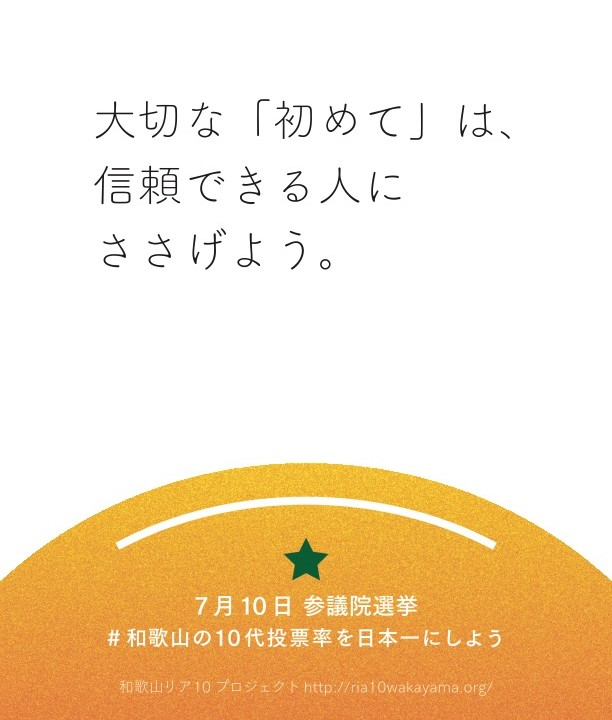poster_top