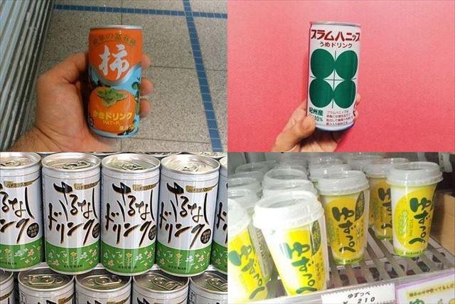 drink_top