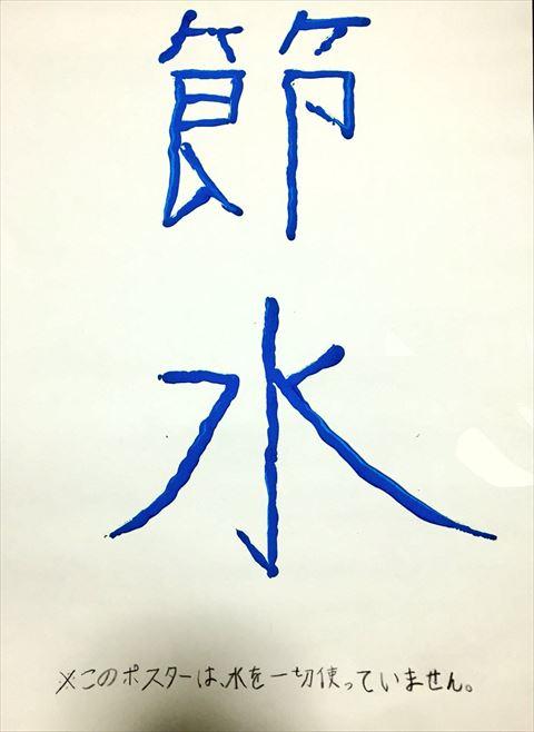 fd_sessui_02