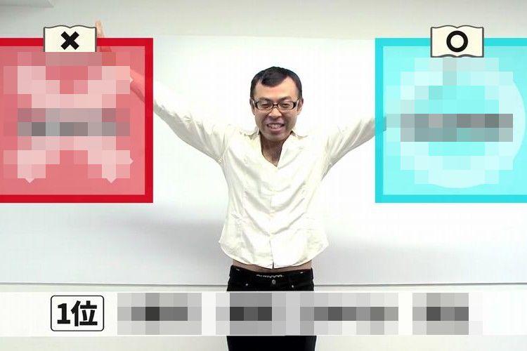 ジョイマンのラップで全く頭に入ってこない!?間違って使われている日本語ランキング【トップ10】