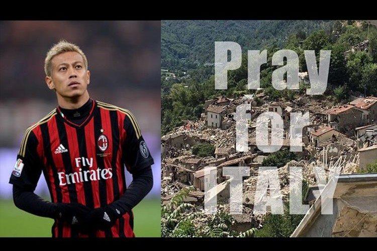 寄付だけでなく2つの具体策を提案した本田圭佑の行動に称賛の声 イタリア中部地震