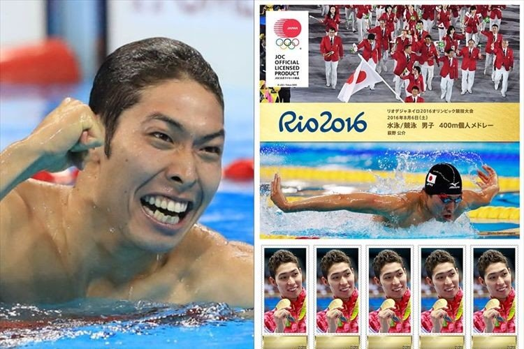 日本郵便は仕事が早い!リオで金メダルを獲得した萩野選手の記念切手が登場!