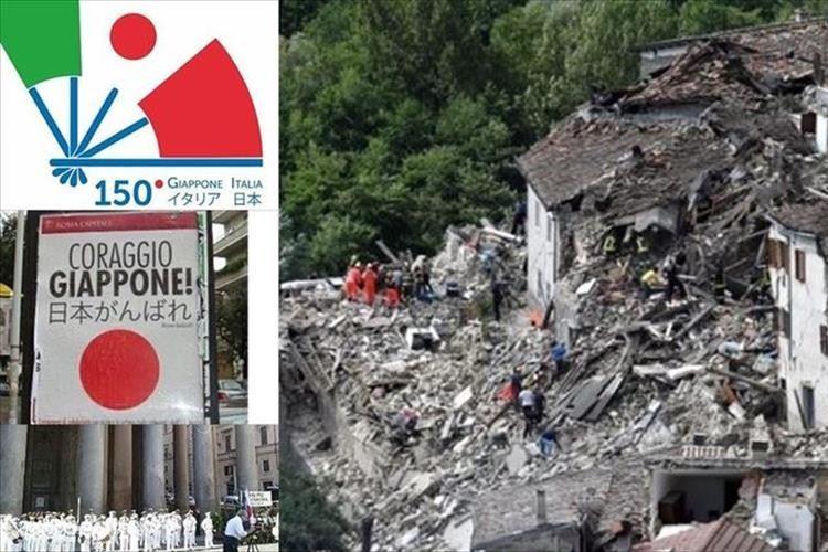 毎年、原爆忌の式典を催して日本を想ってくれているイタリア 今こそ支援を!