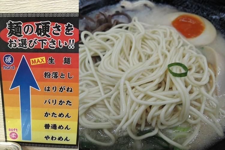 な、な、生麺!? 麺の硬さを選ぶ一覧表…禁断の領域へ突入したと話題に!