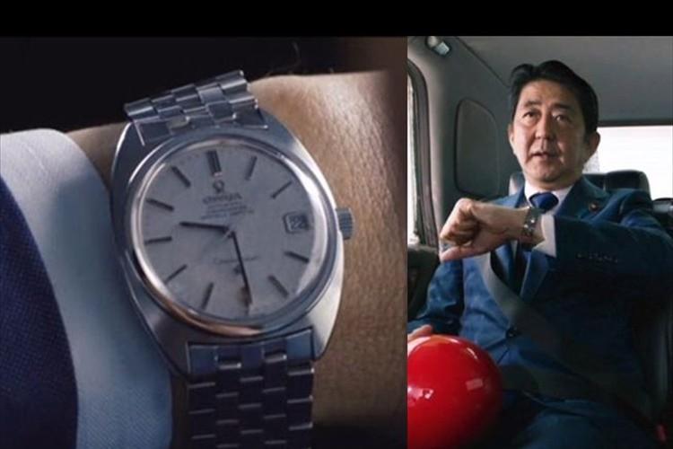 """東京五輪の映像 安倍首相の時計は""""1964年製""""第1回東京五輪開催年のものだった!"""