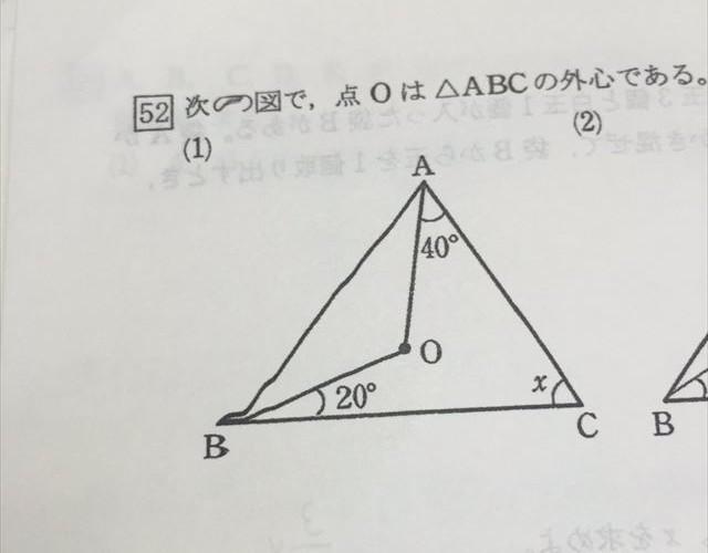 math_640