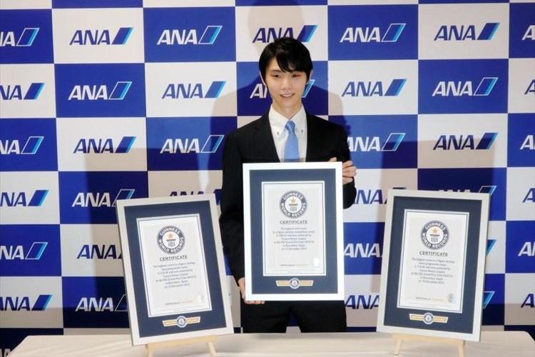 【祝】羽生結弦選手、3つのギネス世界記録に認定!「自分の記録に挑戦し続けていきたい」