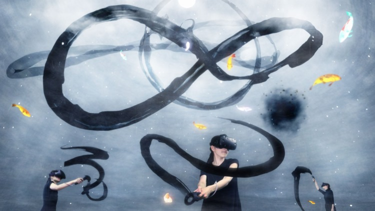 空間に書かれる書、「空書」を世界で初めて再現したチームラボが「茨城県北芸術祭」で展示中