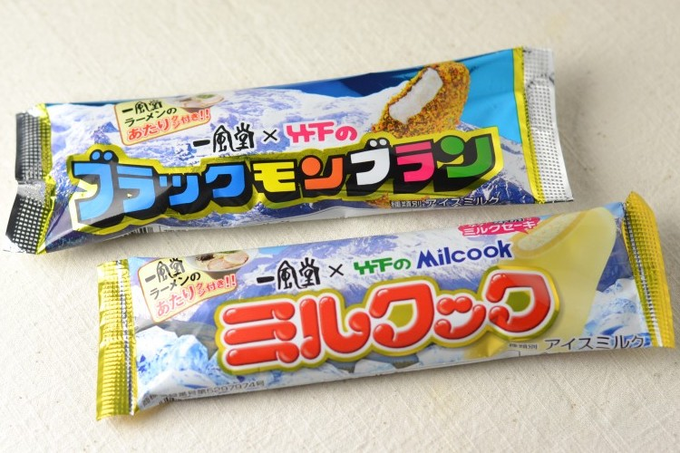 九州人歓喜!「ブラックモンブラン」が全国の一風堂で食べられるぞ!