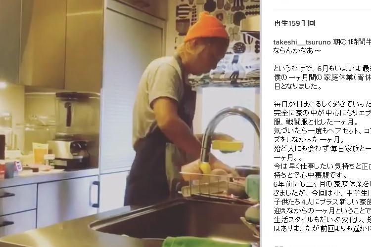 毎朝5時半に起きてお弁当を作るつるの剛士の仕事っぷりを38秒にまとめた動画がスゴい!