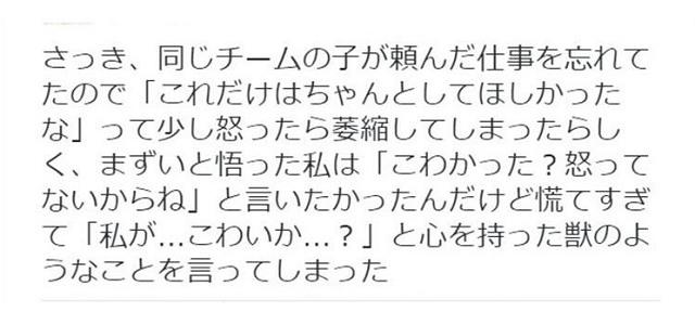 fd_kowa_01
