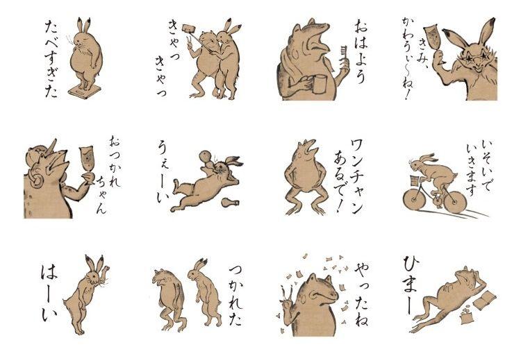 噂のフィギュア『いまどき鳥獣戯画』がLINEスタンプに…シュールな可愛さに即ポチ!