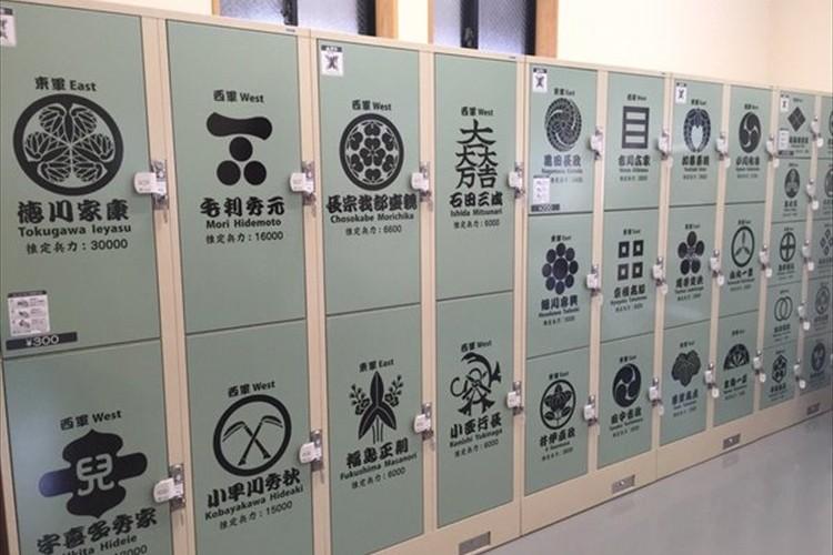 「家紋」や「元素記号」など…全国各地には実にユニークなコインロッカーがある!