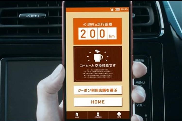 「ながらスマホ運転」やめればコーヒー無料…交通事故の多い愛知県の汚名返上へ!