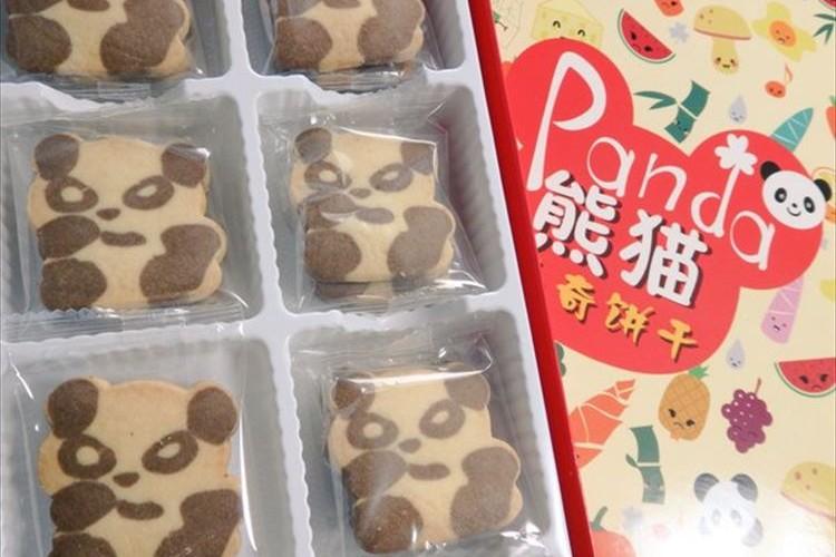 パンダさん怒ってる!?謎すぎて逆にほしくなる中国のお土産【9選】