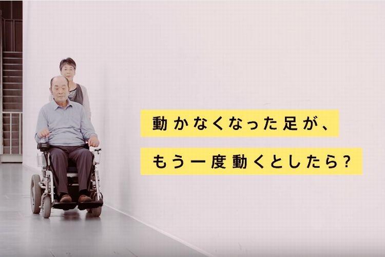 「感動しました」四肢体幹麻痺の方も使える車いす、自分の両足でペダルを漕げるという自信で自由を手に入れる