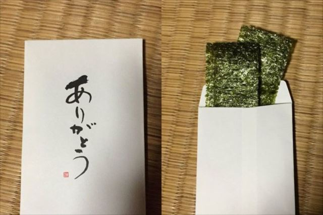 fd_nori_05r