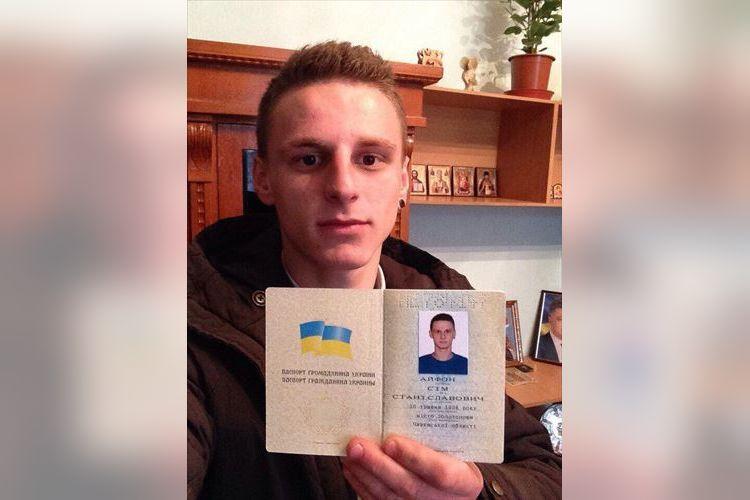え、うそでしょ!?自分の名前を「iPhone7」に改名しちゃった男性がウクライナにいた!