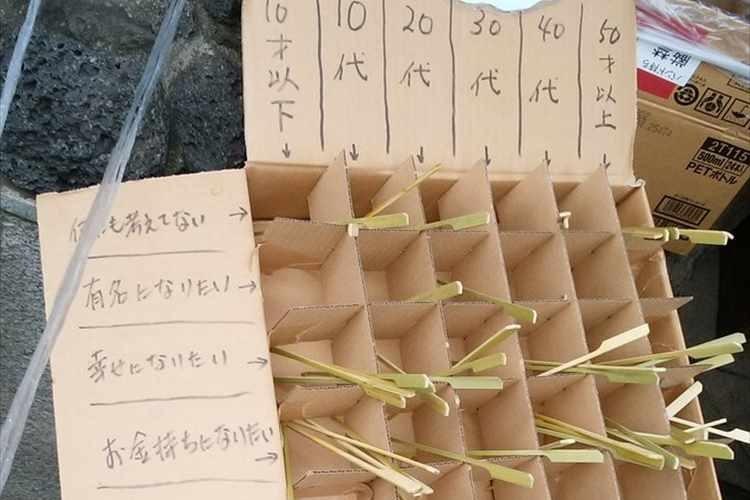 これならポイ捨てしないね! お祭りで食べた後の串を捨てる箱がナイスアイディア!