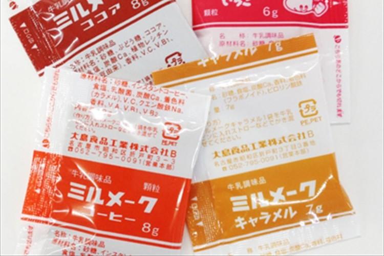"""給食でお馴染みの""""ミルメーク""""を名古屋市民が知らない事実と理由が話題に!"""