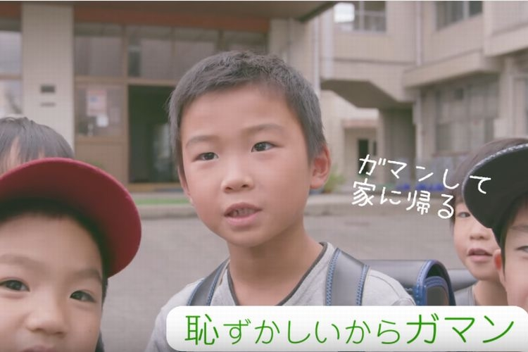 「学校でのうんち、恥ずかしいからしない...」子どもの便秘を解消させるためにおこなった3つ