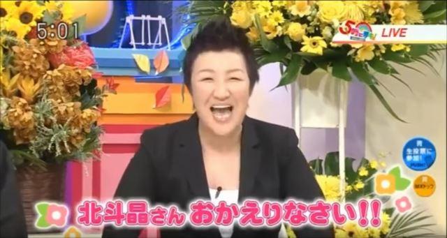 fd_hoku_01