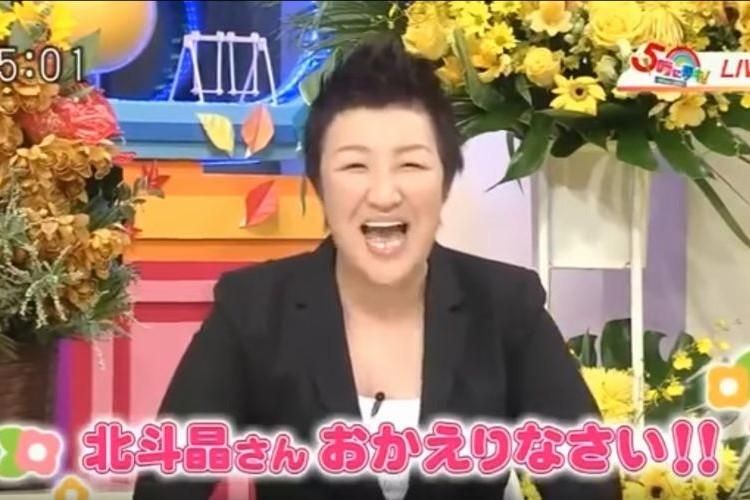 北斗さん、お帰りなさい!北斗晶が1年2か月ぶりにテレビ復帰!!【5時夢・あさチャン】