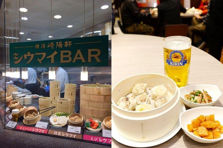 蒸し立てシウマイに、あの筍煮も…『崎陽軒シウマイBAR』が東京駅にOPEN!