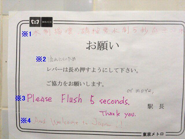 fd_raku_ 02