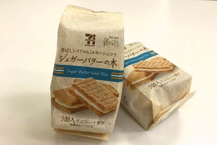 銀のぶどう『シュガーバターの木』セブン限定商品が誕生!嬉しすぎるので実際に食べてみた