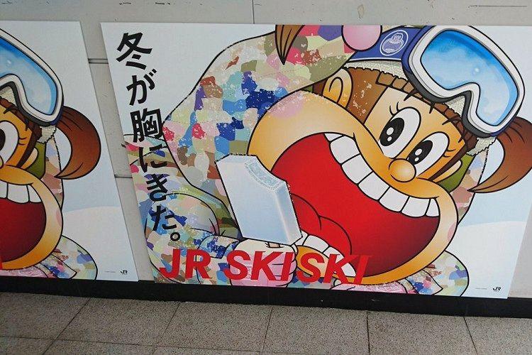 へ!?売れっ子女優の登竜門『JR SKISKI』のイメージキャラクター、今年はまさかのあの子…(笑)
